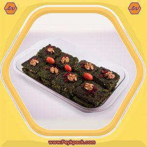 کوکو سبزی مخصوص