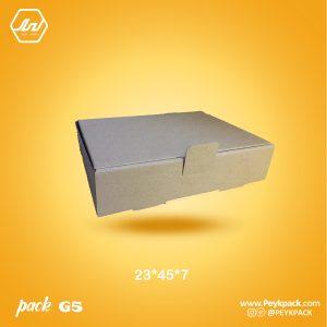 جعبه G5